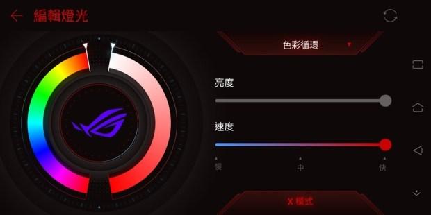 ROG Phone 開箱、評測:2018 年度最有梗、為「贏」而生的電競手機 Screenshot_20180930-190240