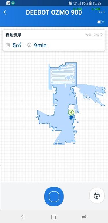 [評測]家中地板不必再煩惱,就交給 ECOVACS DEEBOT OZMO 900 掃、吸、拖一次完成 Screenshot_20181108-135559_EcovacsHome