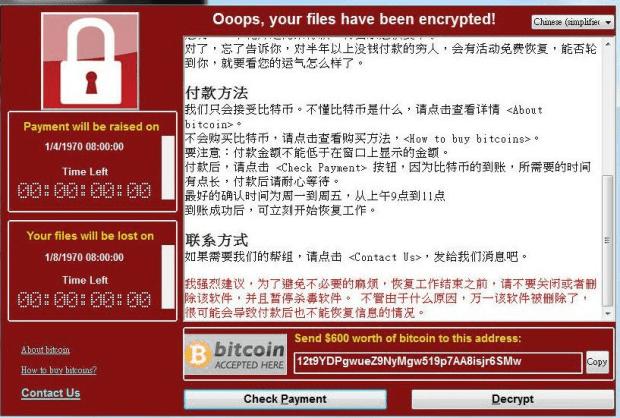 防毒日:隱藏的陷阱,認識勒索病毒與現今防毒軟體必備功能 image003