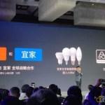 布局AIoT,小米與IKEA合作打造智慧照明產品