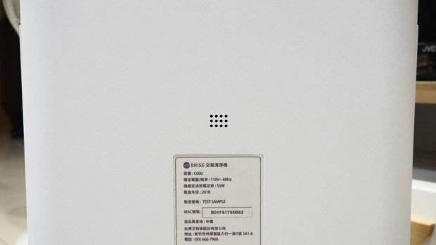 [開箱/評測] BRISE C600 空氣清淨機:安靜到讓你幾乎忘了它的存在 1015846