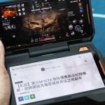 華碩 ROG Phone 搭配 TwinView 雙螢幕基座,手機雙變身螢幕掌機!