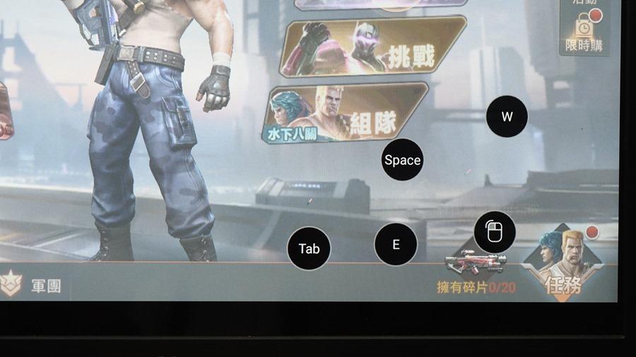 ROG Phone 周邊:GameVice 遊戲控制器+WiGig 無線投影基座,實現你在大螢幕打電動的夢想! 9305451