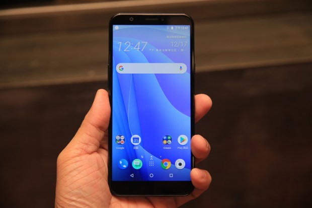 HTC 推出 Desire 12s 主打生活便利,支援 NFC、VoLTE、VoWIFI 與雙1300萬畫素相機 IMG_8812