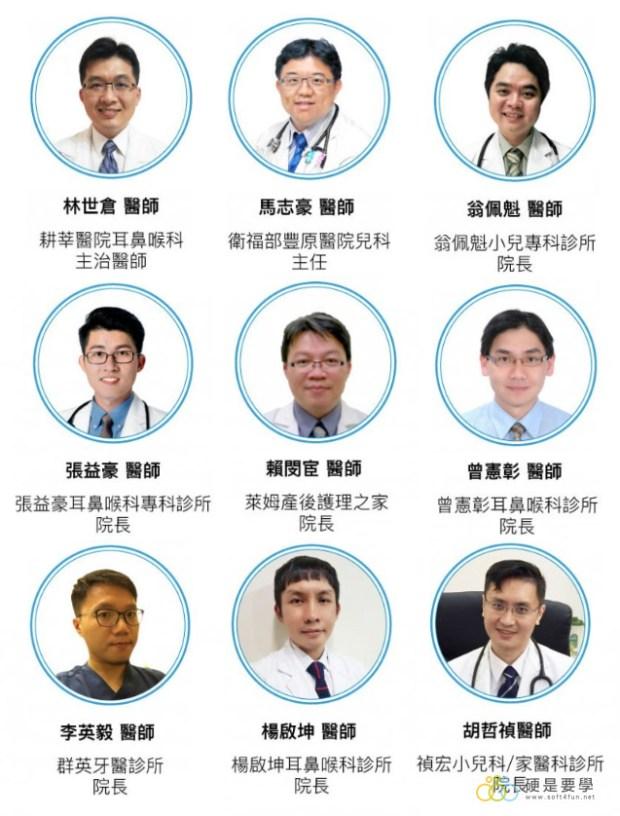[評測] BRISE C600 空氣清淨機:整合醫學研究改善過敏環境 brise-c600-doctor