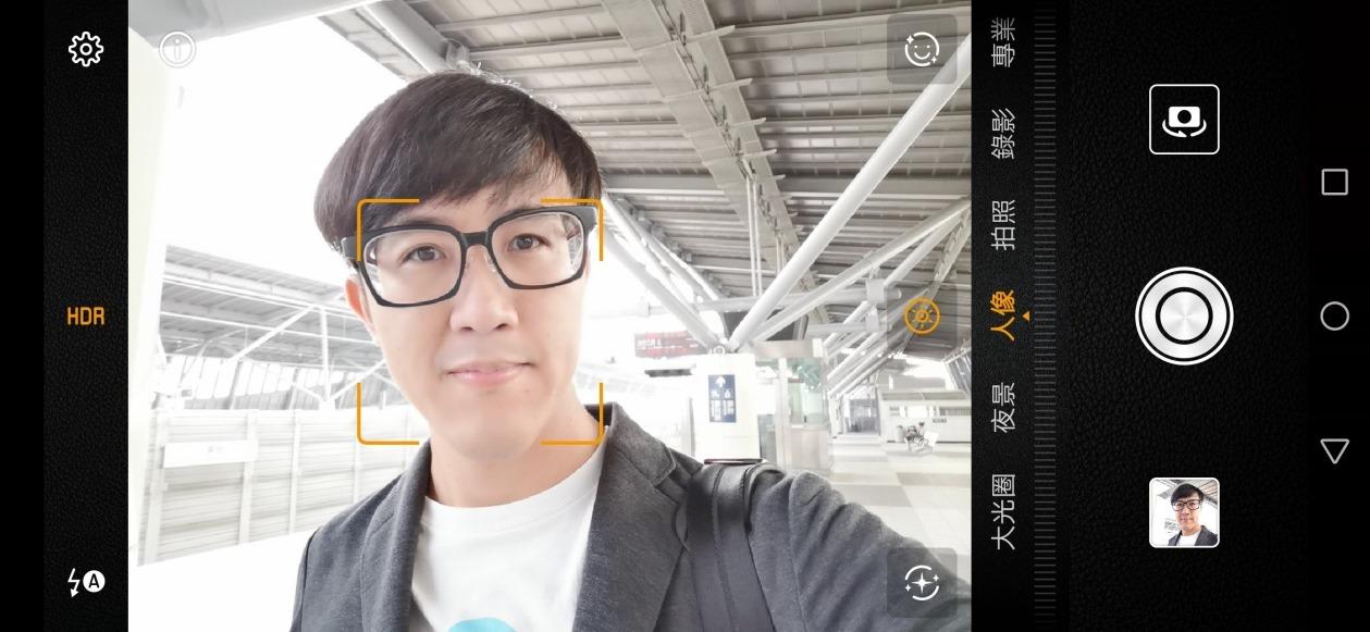 華為 Mate20 Pro 效能/相機/外觀/EMUI 功能評測,不可錯過的年度壓軸手機 image105