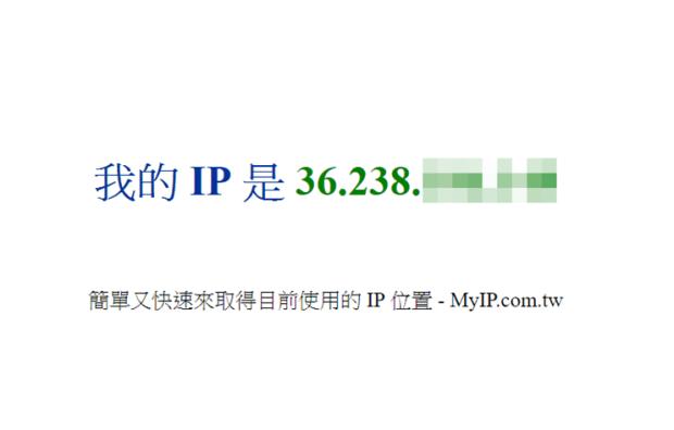 再見了!HiNet Proxy 服務正式走入歷史 Image-023