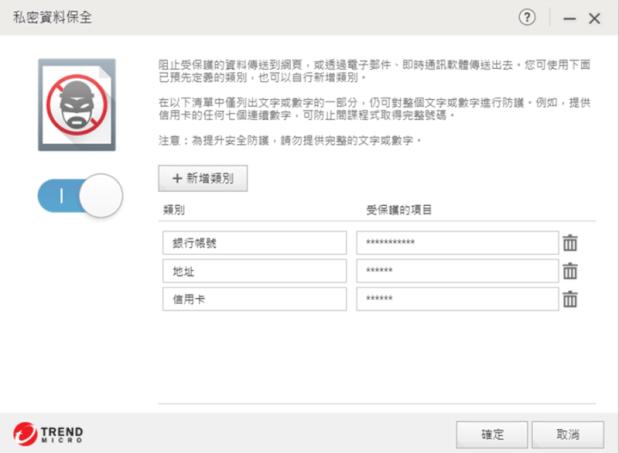 防毒日:上網與電腦安全的大門,不要輕忽瀏覽器的重要 image013-1