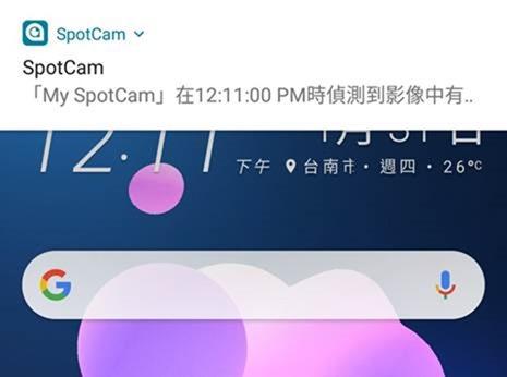 SpotCam Solo 全無線雲端HD攝影機,IP65 防水防塵室內外都能輕鬆安裝 image044