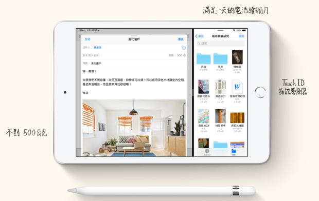 會前大曝光,Apple 全新 iPad mini、iPad Air、iMac 提前登場 %E5%9C%96%E7%89%87-022