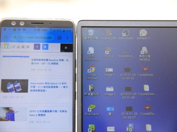 美‧力無邊ASUS ZenBook 15 UX533FD 開箱,全球最小15.6 吋筆電,電池續航力長達 16 小時! IMG_9274