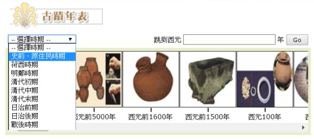 巴黎聖母院火災,教你查詢台灣古蹟及看「被火災」的古蹟 %E5%9C%96%E7%89%87-016