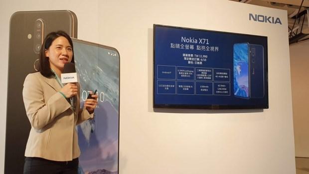 搭載蔡司認證三鏡頭,Nokia X71 亮相,搭載 4800 萬畫素相機 20190402_140208