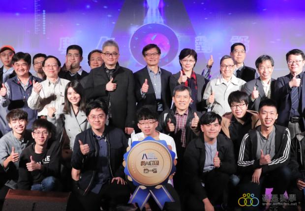 【觀賽實記】全球最大中文 AI 語音技術擂台賽 9621829807734