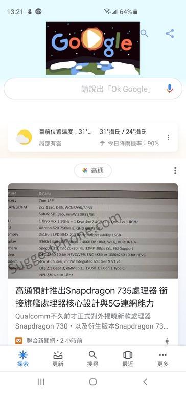 關閉 Bixby Home,3步驟改為更多實用資訊的 Google App Screenshot_20190422-132133_Google