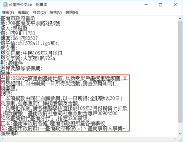 超強免費 PDF 轉檔、OCR 文字辨識工具「LightPDF」 image-10
