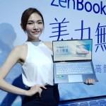 97% 超高螢幕佔比!華碩 ZenBook S13 (UX392) 輕薄筆電只有 1.1 公斤,還有 13.9 吋大螢幕!