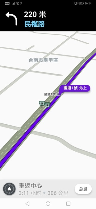 Google地圖支援道路速限、測速照相資訊已超過 40 國家 61486537_2209223845851881_7289104949273690112_n
