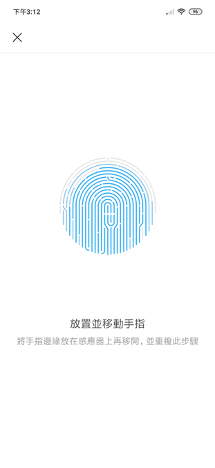 Redmi Note 7評測心得:入手無懸念,性價比超高! Screenshot_2019-04-29-15-12-55-720_com.android.settings