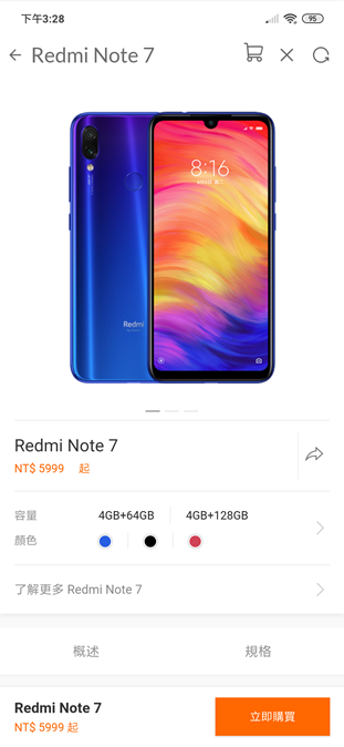 Redmi Note 7評測心得:入手無懸念,性價比超高! Screenshot_2019-04-29-15-28-16-616_com.mi_.global.shop_