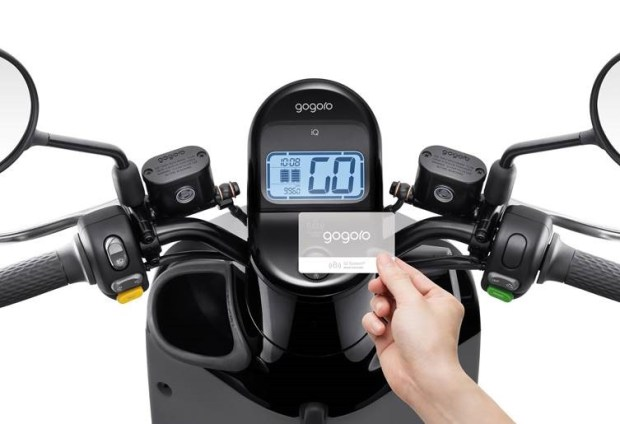 Gogoro 3 系列車款登場,讓消費者用更划算的價格入手世界頂級的電動機車 clip_image042