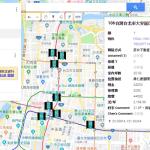 租屋就是要快,善用 Google 試算表+地圖功能,幫你找房更有效率