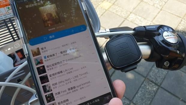 TUNAI BUTTON 多功能藍牙遙控評測:一顆小按鈕解決你無線操作手機的各種難題 20190615_130626