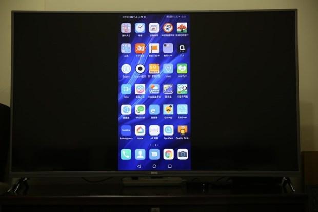 手機如何投影到電視?知識、連線方式告訴你 IMG_9543