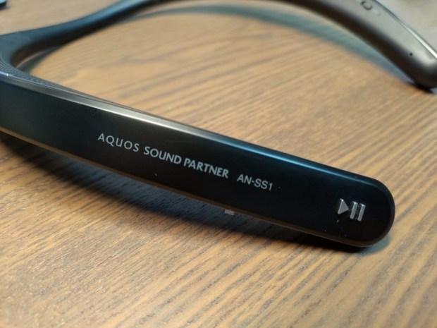 用 6 天不用充電,SHARP AQUOS Sound Partner 頸掛式藍牙揚聲器給你不同的耳機體驗 P_20190605_192951