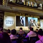 翻轉你對手機相機的印象,華碩 ZenFone 6 正式上市,售價 17,990 元起