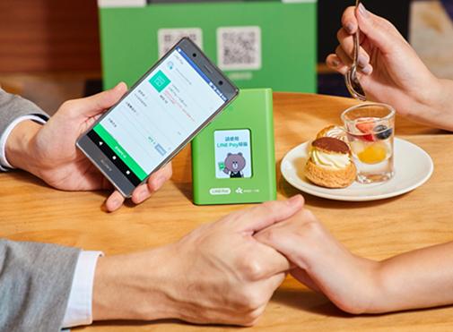 LINE Pay mini 行動支付收款機 5 月正式開跑,電影院、飯店、書店都可以手機付款 image-1
