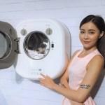韓流來襲,DAEWOO 煒伲雅大宇在台推出世界首創「壁掛式洗衣機」,體積超迷你隨處好安裝