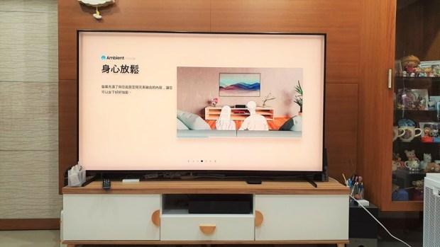 [體驗] 超高畫質 8K QLED量子電視 Q900R 放在家裡是什麼感覺? (同場加映 QLED 量子電視 Q80R) 20190717_084337