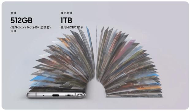 三星 Galaxy Note10 來啦!Note10/Note10+ 有什麼不一樣? 和 S10 有什麼不同? image-7