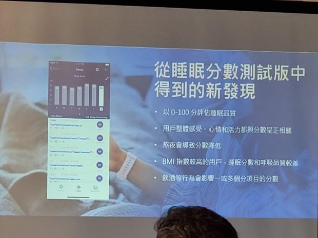 Fitbit 推出全新 Versa 2 智慧手錶,多項進階健康與健身功能,並幫助改善睡眠品質 20191008_134848