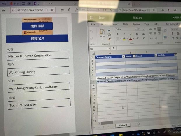 微軟 Power Platform & Teams 平臺體驗:整合性超高的工作互動平臺,5分鐘就可開發一個應用程式 IMG_0076