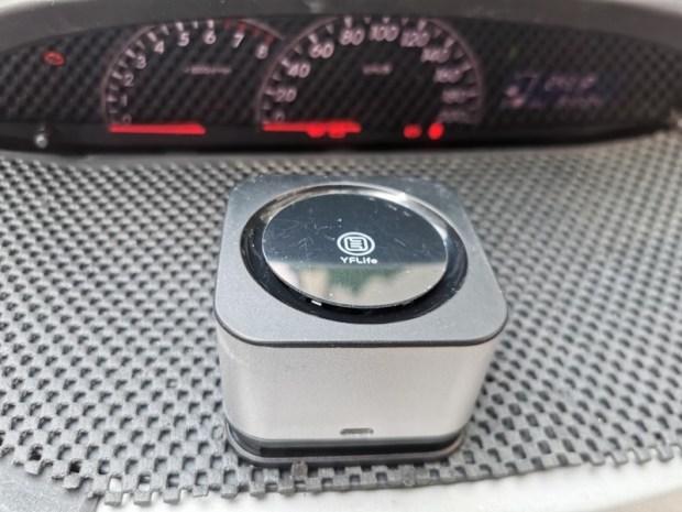 YFLife 圓方「方塊舒」車用空氣清淨機開箱,PCO 光觸媒技術分解空氣甲醛超有效! image017
