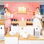 小米雙十一超級購物節開跑!百件商品降價,11/1 上官網玩遊戲搶購物券