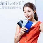 Redmi Note 8T 登台!4鏡頭+NFC行動支付+CA高速上網+4000mAh電池18W快充,5000元輕鬆入手