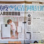 專為嬰幼兒健康設計!BRISE C360 空氣清淨機:不只防空汙還抗流感/腸病毒