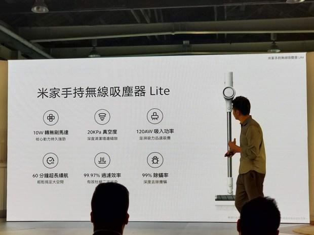 小米全新掃拖機器人 1C、手持無線吸塵器 Lite 來了!四樣新品讓你生活更有品質 20191211_135144