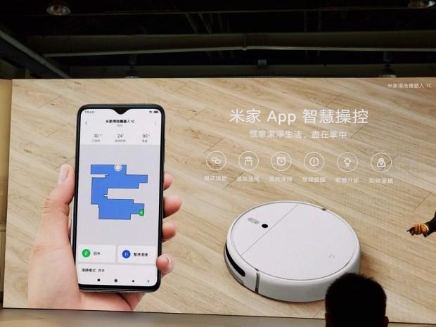 小米全新掃拖機器人 1C、手持無線吸塵器 Lite 來了!四樣新品讓你生活更有品質 20191211_140151
