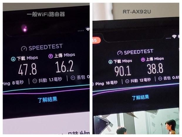 【實測】ASUS AX6100 WiFi6 AiMesh 搭配 iPhone 11 Pro,大空間、跨樓層無線網路救星 C