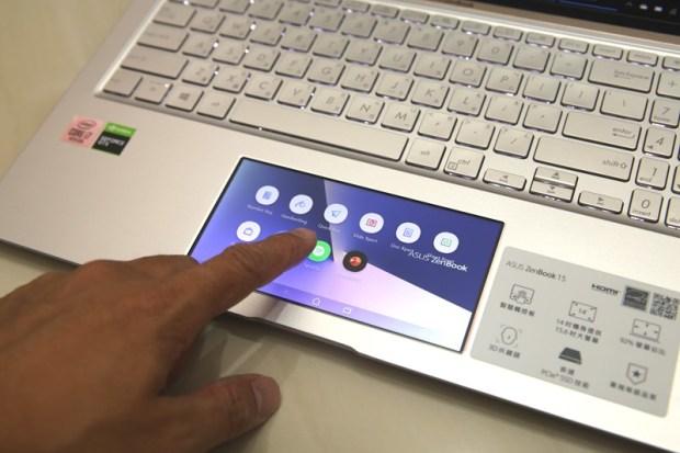 ASUS ZenBook 15(UX534)開箱評測,智慧觸控板真的太好用啦!美.力 無界 IMG_9834