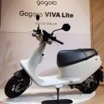 不到 35,000 元輕鬆入手! Gogoro VIVA Lite 再創市場最低價