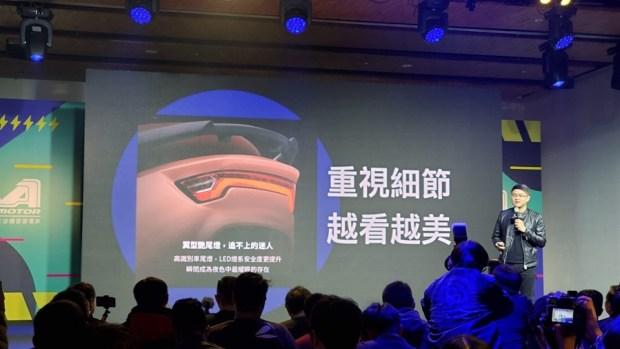 宏佳騰推出 Ai-1 Comfort 系列電動車,動力性能不減,騎乘更舒適,價格更親民! 20200117_143121