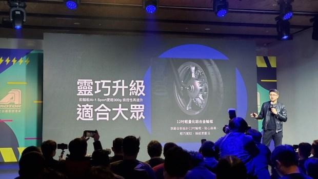 宏佳騰推出 Ai-1 Comfort 系列電動車,動力性能不減,騎乘更舒適,價格更親民! 20200117_143205