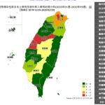 武漢病毒(新冠狀病毒)病例台灣地理位置地圖,衛福部開放網頁查詢