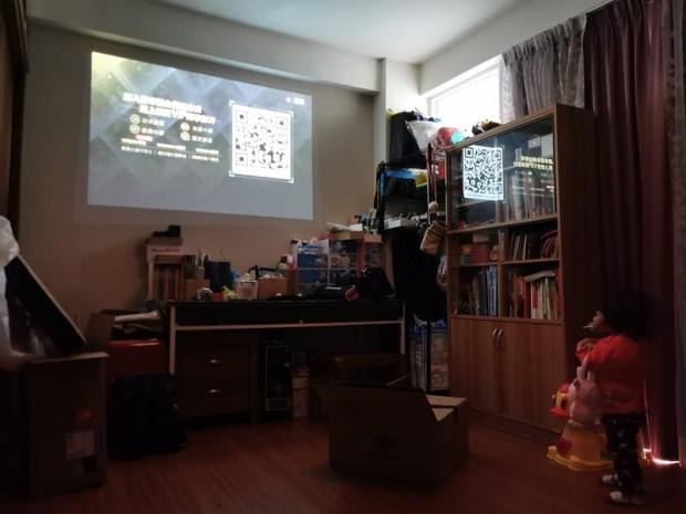 popIn Aladdin智能投影燈,我用最低的預算完成打造影音間的夢想! IMG_20200119_132828