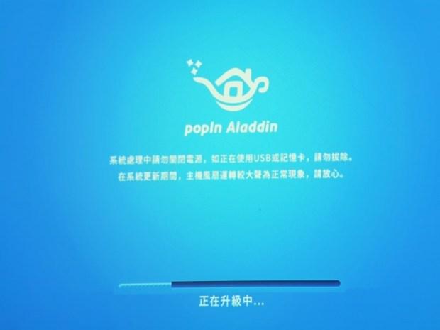 popIn Aladdin智能投影燈,我用最低的預算完成打造影音間的夢想! IMG_20200202_140739